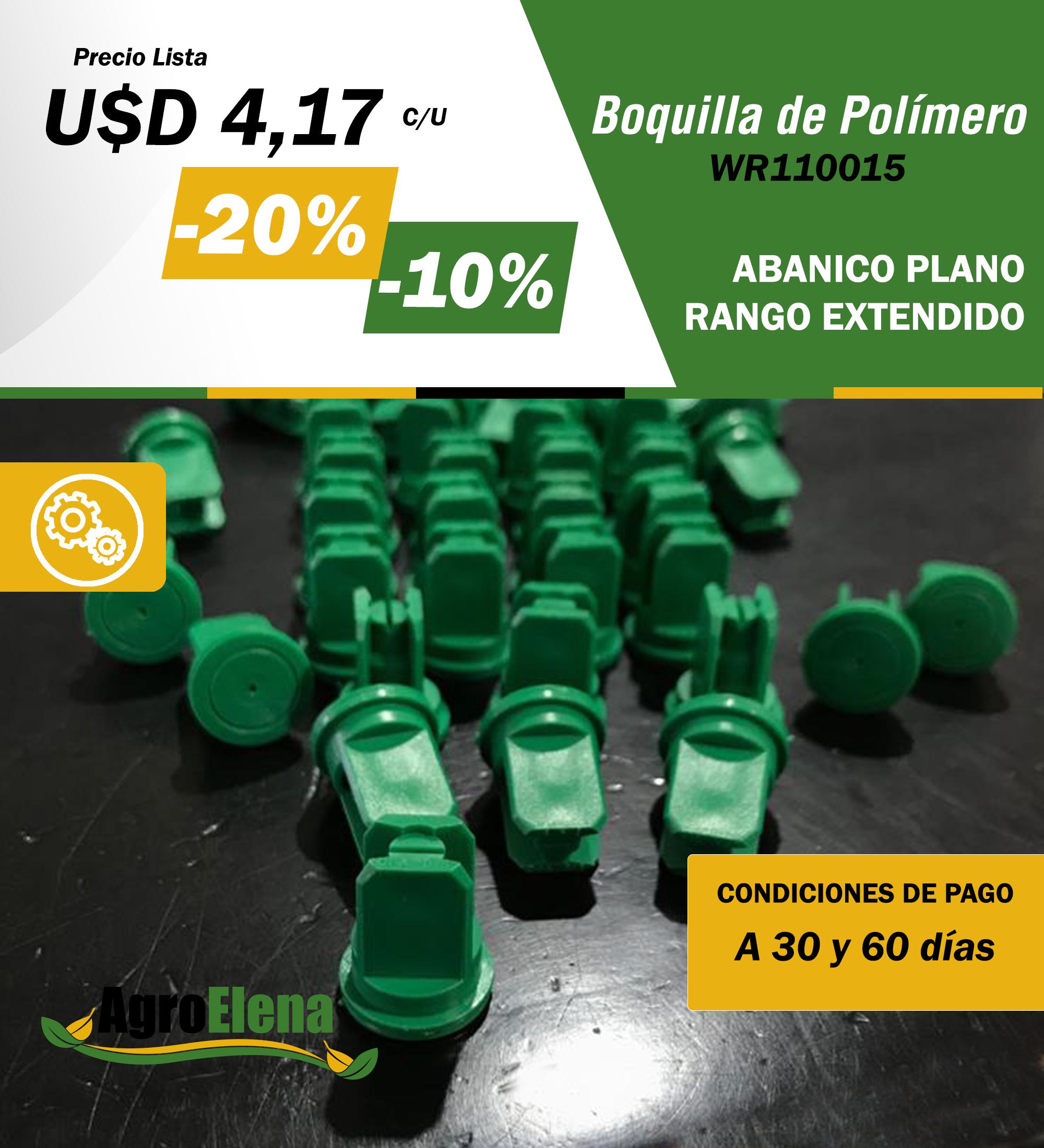 BOQUILLA DE POLÍMERO Image